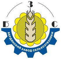 """ООО """"Бердянский завод сельхозтехники"""""""