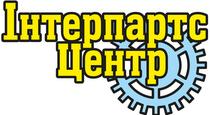 ТОВ Інтерпартс Центр