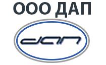 ООО ДАП