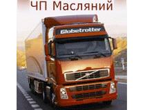 ПП Масляний С. В.
