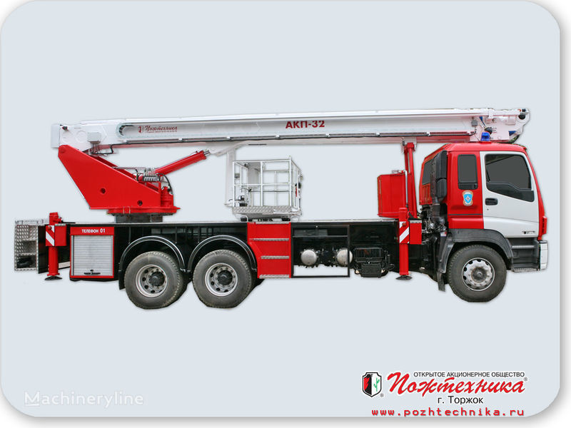 нова пожежна автодрабина ISUZU АКП-32