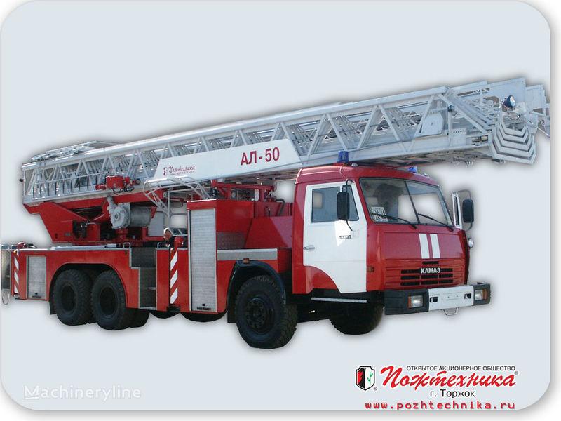 нова пожежна автодрабина КАМАЗ АЛ-50