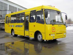 новий шкільний автобус АТАМАН D093S2