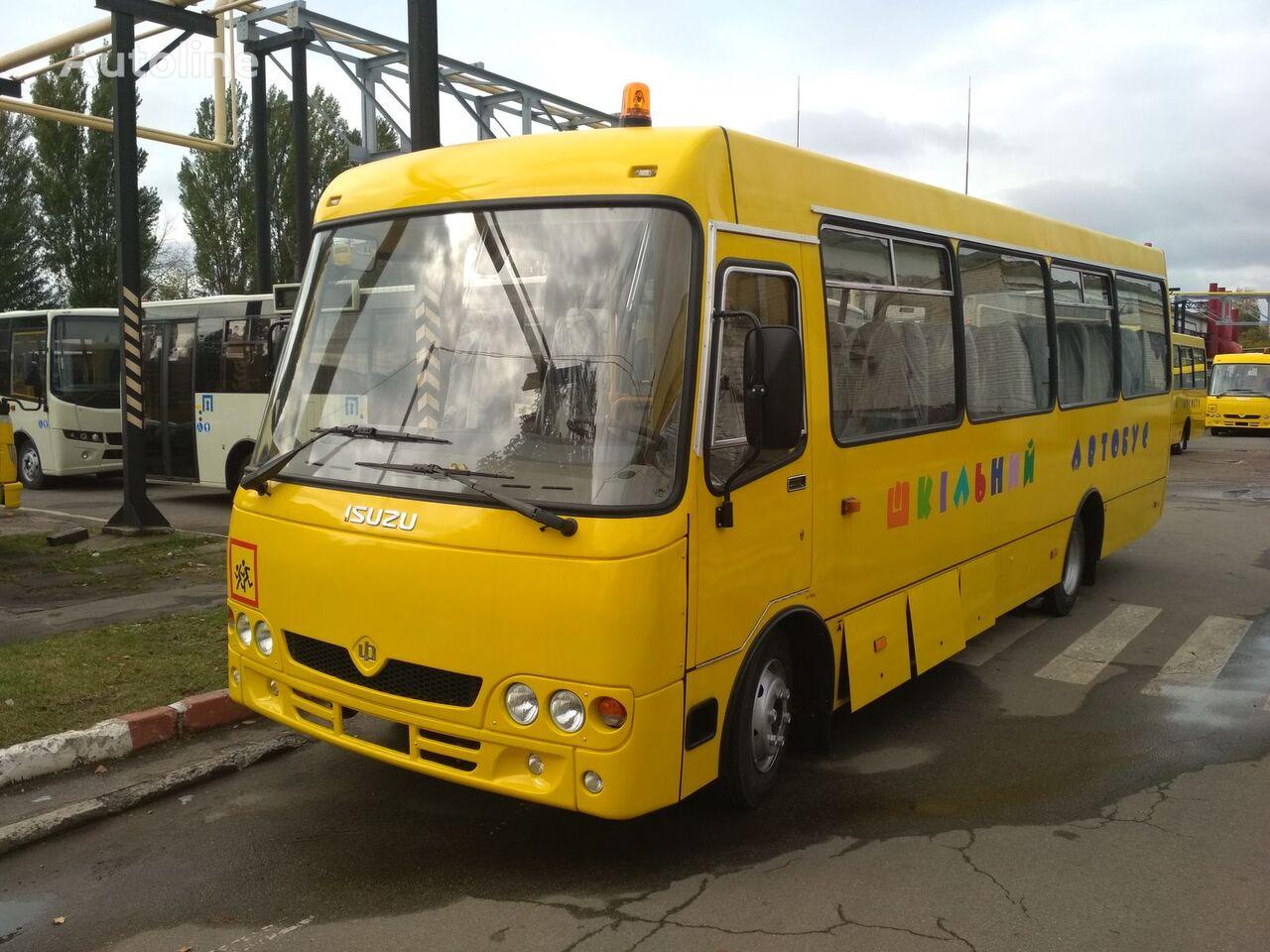 новий шкільний автобус ISUZU D093S2