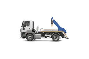 нова вантажівка бункеровоз HİDRO-MAK