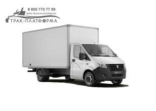 нова вантажівка рефрижератор ГАЗ A21R22
