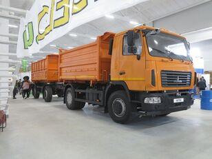 нова вантажівка зерновоз МАЗ 555026-4585-000